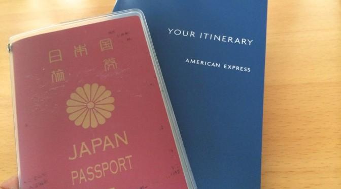 フィリピン留学の荷物を出発前日にやっと準備できた。
