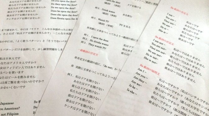 留学生活の毎日英語漬けで精神的に参ってしまったみたい。朝から涙が止まらない…。