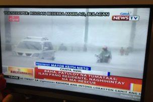 マニラが大洪水