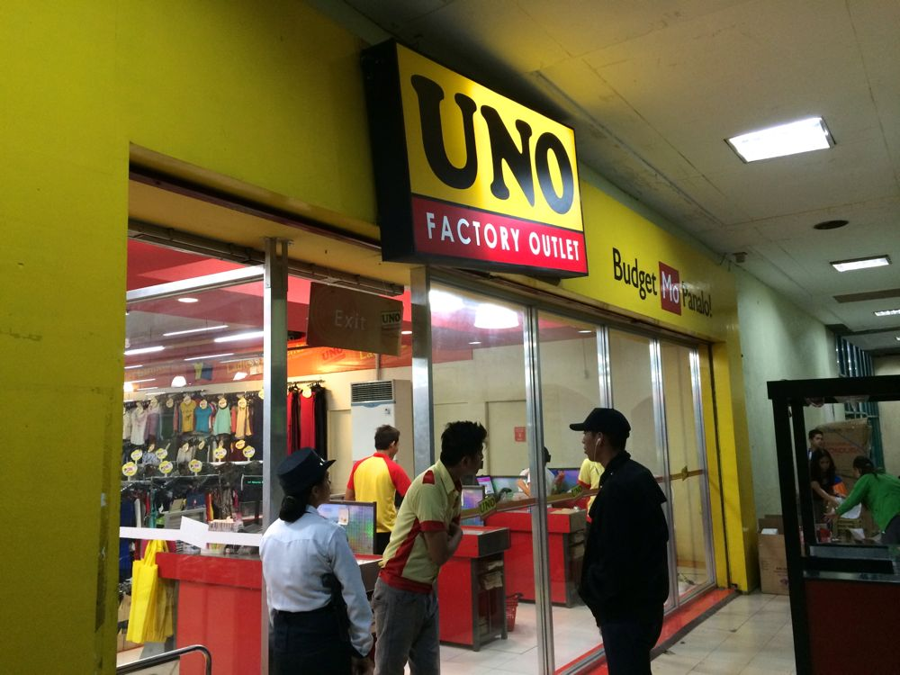 イナサルのUNOでお買い物