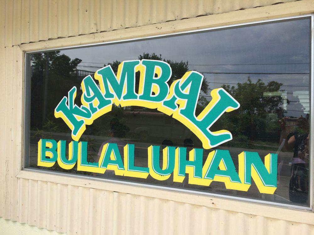 タガイタイにあるKAMBALというお店
