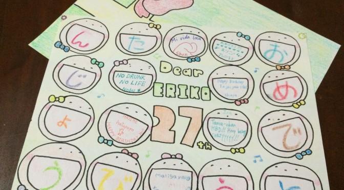 フィリピンで誕生日を迎える生徒へのサプライズプレゼント