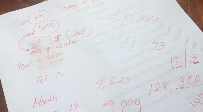 ジュルスの授業で気がついた。数字が言えない、曜日も言えない