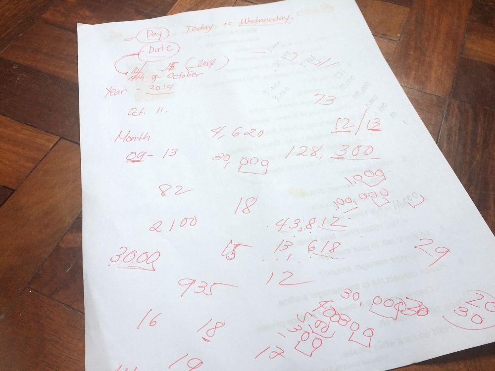 ジュルスの授業で気がついた。数字が言えない