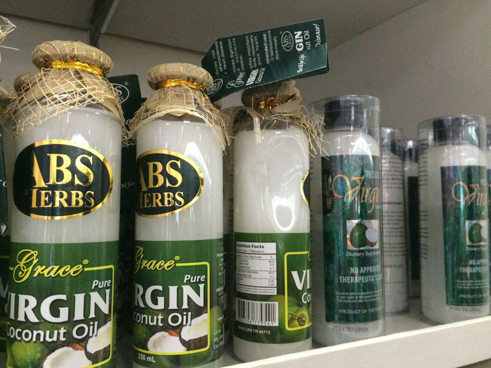 ココナッツオイルはSMスーパーの方が安かった