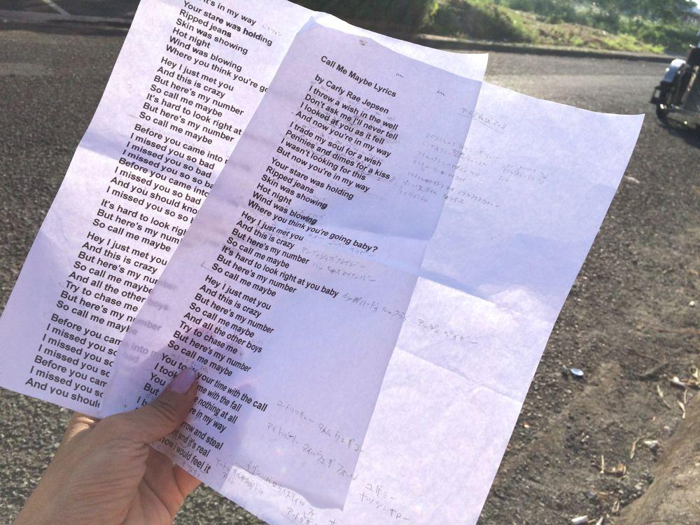 英語で歌を唄えるように外で唄ってます