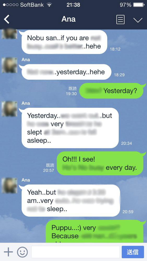 ティーチャーアナとは、3,4日おきにメールで日常の会話をしています