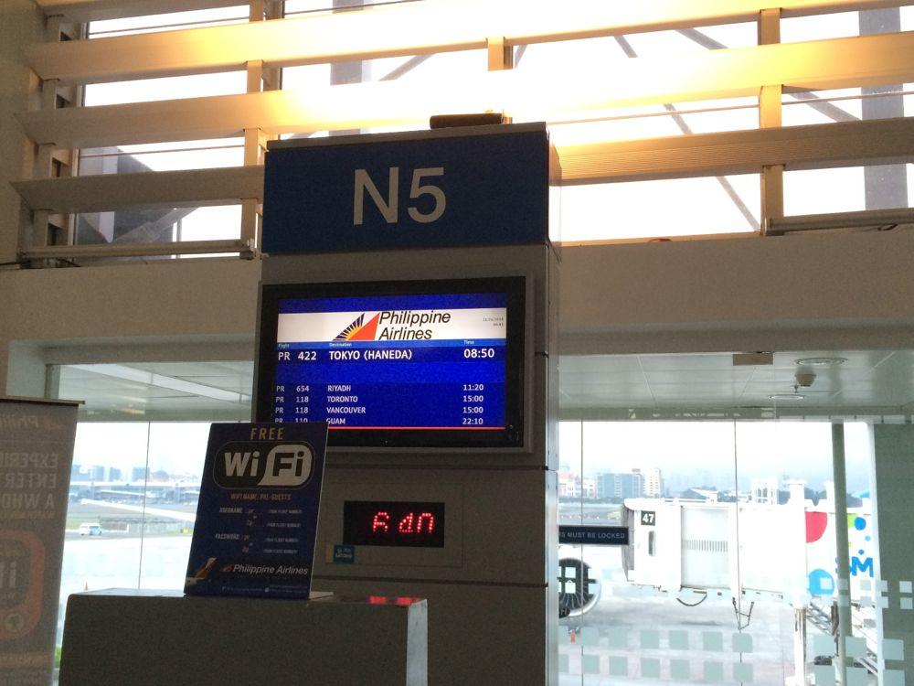 マニラ空港にて搭乗口はN5