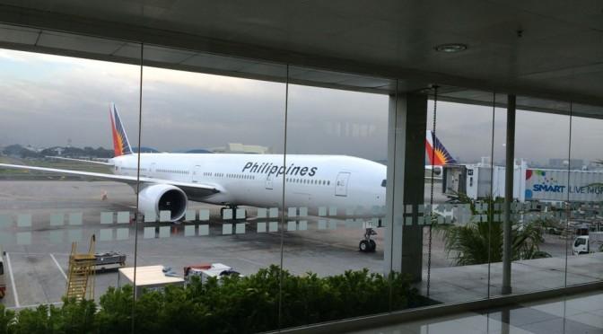 3ヶ月のフィリピン留学が終わった。空港のアナウンスも少し分かったし、人にも話しかけられた!