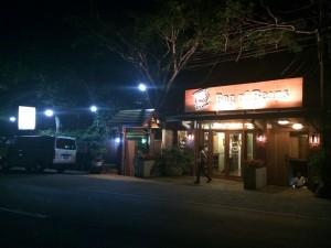 お気に入りレストラン、タガイタイにあるバッグオブビーンズ