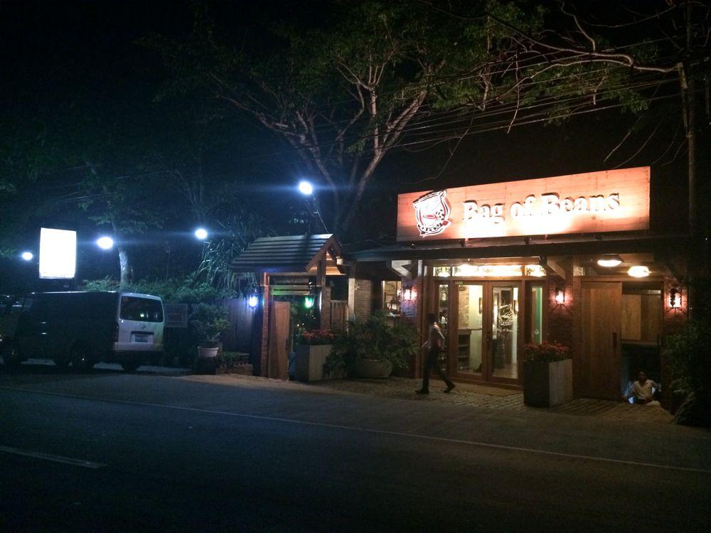 私のお気に入りレストラン、タガイタイにあるバッグオブビーンズ